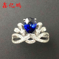 Wedding Ring 18 K Jin Tianran Rings With CZ Female 1 52 Carat Sapphire International Certificate