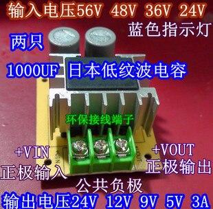 [LAN] Buck module vehicle switch power supply 48V36V24V POE turn 5V3A 12V (C5B1  --30PCS/LOT
