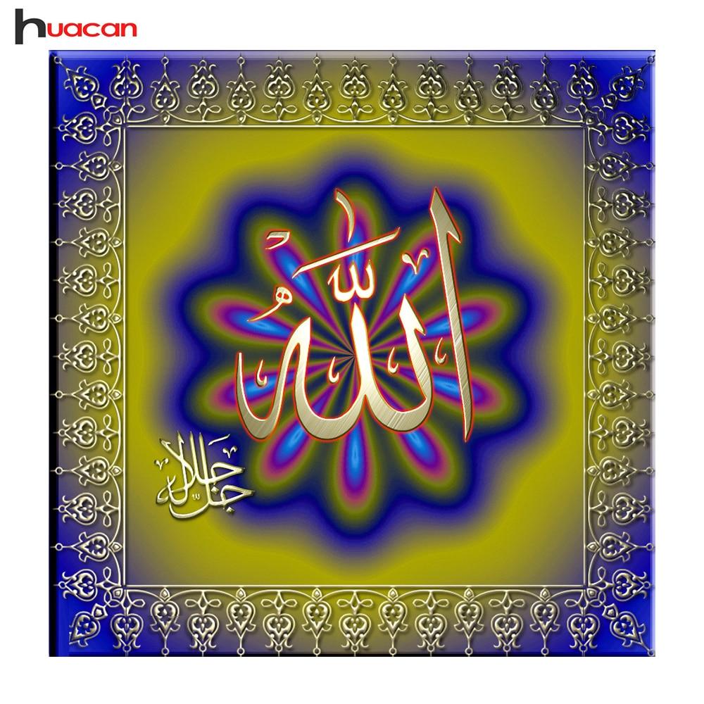 Хуа может Слова Diy Алмазная вышивка Аллах подарки вышивка крестиком полный квадратный алмаз живопись украшения дома Современные ремесла