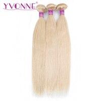 Ивонн прямые светлые Связки Бразильский Волосы remy 3bundles/лот 613 человеческих волос ткань 12 28 дюйм(ов)