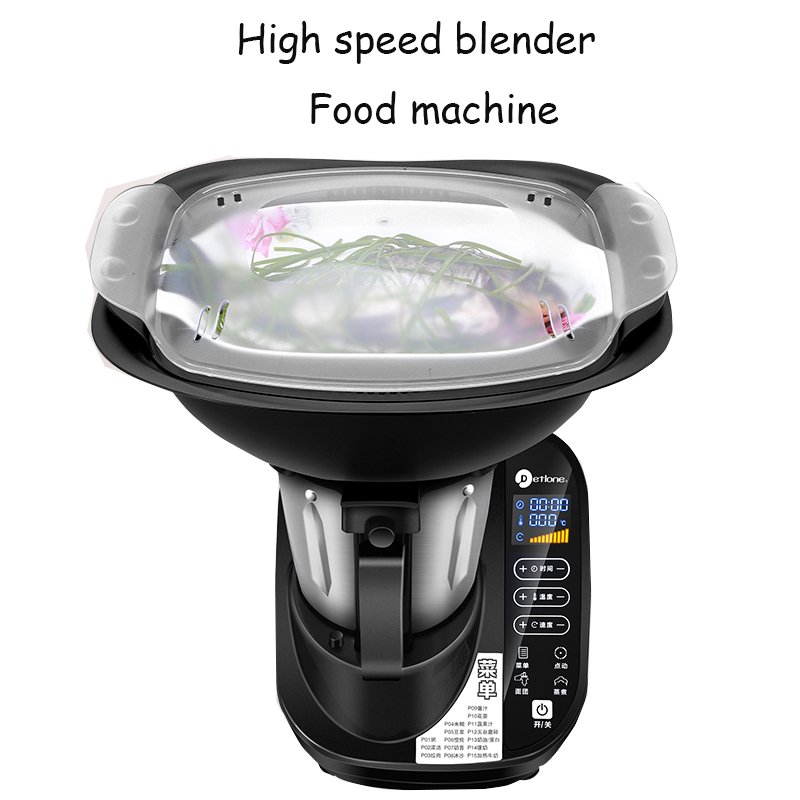 High speed blender multifunctional food machine juicer dough kneading heating home automatic mixing machine DTL-01 bear 220 v hand held electric blender multifunctional household grinding meat mincing juicer machine