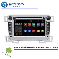 YESSUN Wince / Android Car Multimedia Navigation System For Chevrolet Sail 2010~2014 CD DVD GPS Player Navi Radio Stereo Screen
