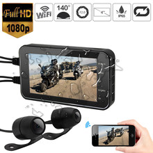 "FHD 1080P Waterproof WiFi Camera 4"" Motorcycle DVR Front Rear Dual Camera Driving Video Recorder Dash Cam Moto Bike HD(China)"