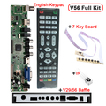 Soporte 7-55 pulgadas V56 Universal TV LCD Tablero de Conductor Del Controlador PC/VGA/HDMI/Interfaz USB + 7 Soporte de teclado + bafle