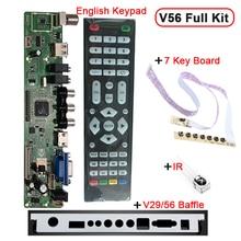 Поддержка 7-55 дюймов V56 Универсальный ЖК-ТЕЛЕВИЗОР Доска Драйвер Контроллера PC/VGA/HDMI/USB Интерфейс + 7 доска для ключей + отражательная Стенд