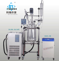 Buy 50L Double lined glass Reactor with Condensor with dropping flask w PTFE Stirrer with TEFLON Seal for Lab Chemical Reaction