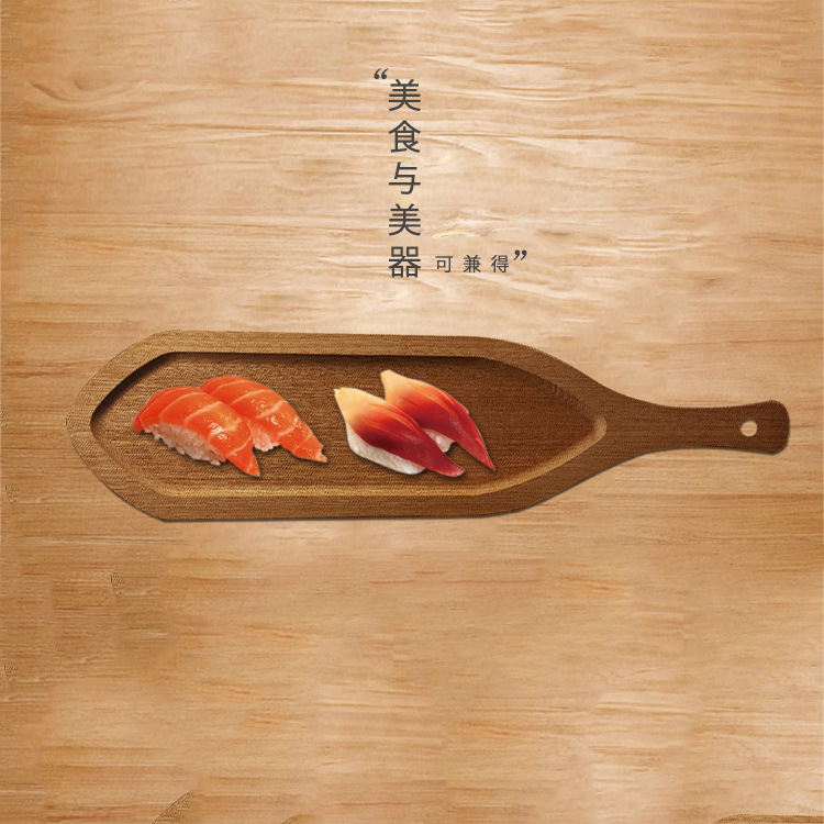 Solid wood, biscuits, pastry, bread, board, Japanese tray, sushi, Western food dish, fruit plate, creative customizable marking.