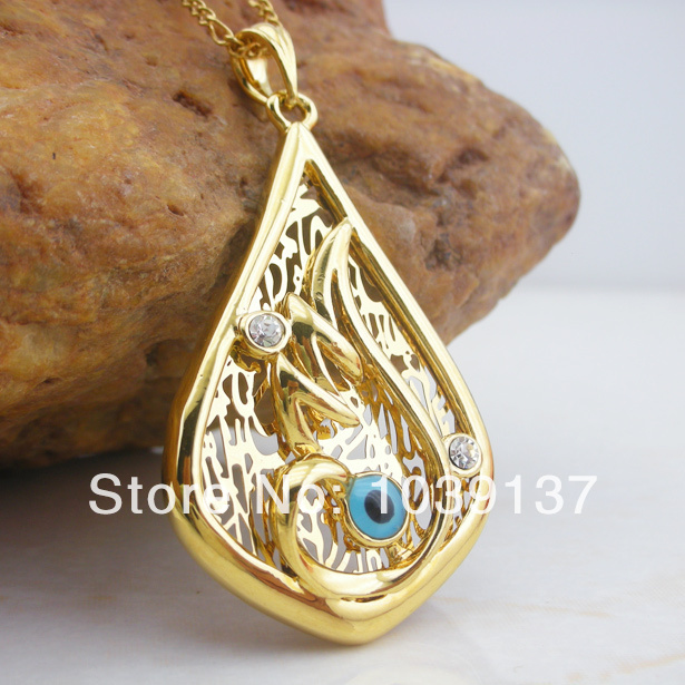 Figh3268 new arriveal jewelry wholesale classic 18k gold plated figh3268 new arriveal jewelry wholesale classic 18k gold plated islamic allah evil eye pendant freeshipping aloadofball Gallery