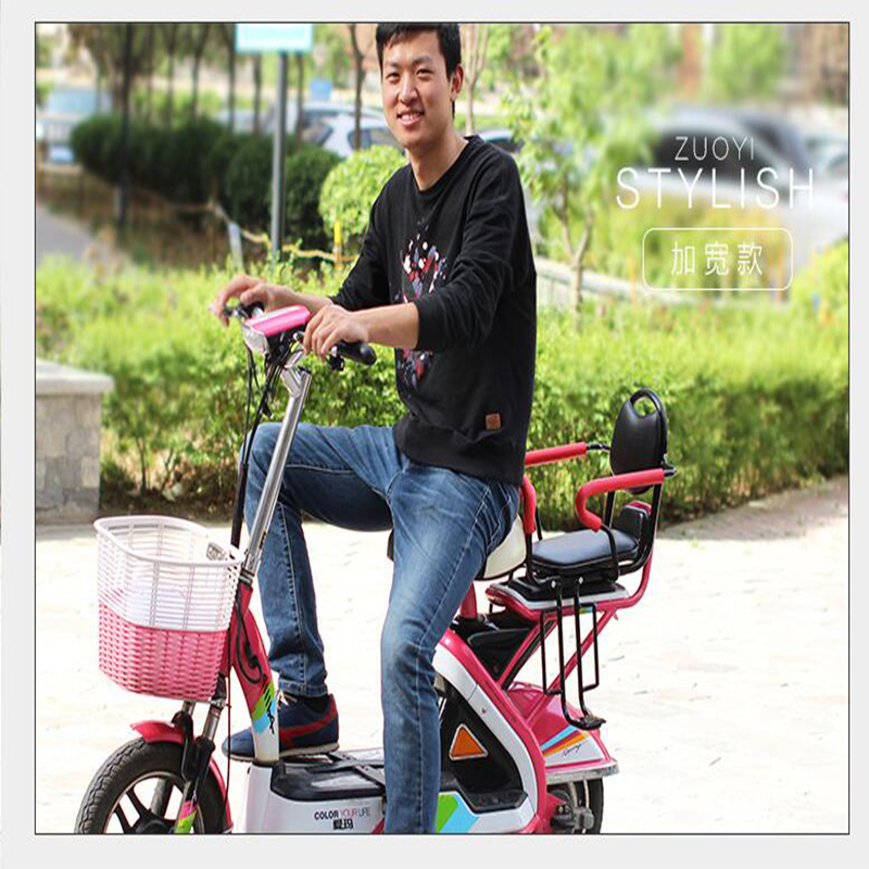 Portable Bicycle Baby Kid