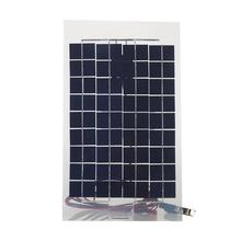 Convenient Solar Panel Battery Charger Semi Flexible Outdoors Household Accumulator 12V 10W Gray