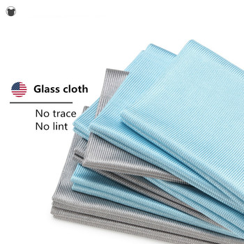 BAER FAMILY 5PCS High quality Household cleaning cloth soft Mirror towel Glass wipe shower room 40*40cm