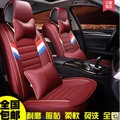 2016 new auto supply Spring summer autumn winter car seat cover  deluxe car seat  all new car seat covers