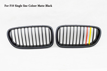 One line ABS Coloer black Grille Fit For BMW 5-Series F10 F18 M5 цена