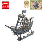 Pirate Ship decoration 3D Wooden Puzzle Kids Educational Toys DIY Paper Puzzles Jigsaw Model Toys For Children