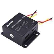 XUYUAN Vehicle-mounted Power Supply 5A DC 12V 60W Converter Over 95% Converting Efficiency Over-voltage Over Current Protection