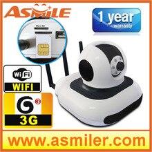 cctv surveillance small car ip camera with 3G gprs