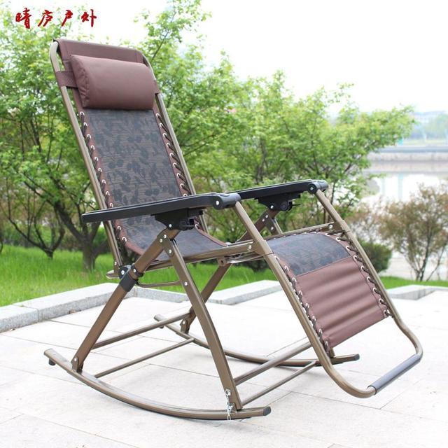 Extérieur portatif pliage chaise berçante fauteuil inclinable ...