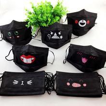 10 Pcs Pakai Mulut Masker Lucu Kartun non-woven mulut-meredam Flu Wajah Medis Masker anti-debu Tahan Angin masker U3