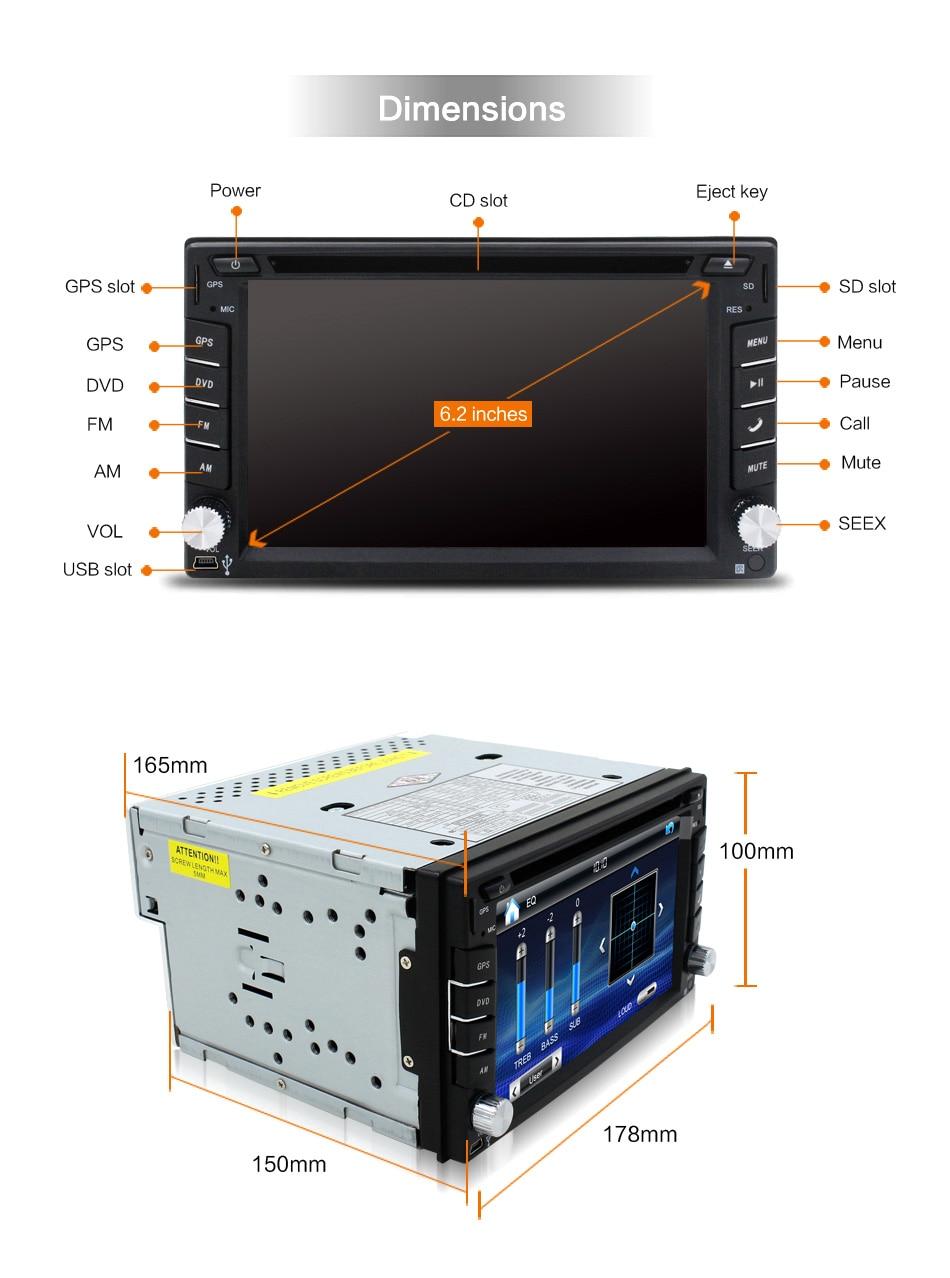New-universal-Car-Radio-Double-2-Din-Car-DVD-Player-GPS-Navigation-In-dash-Car-PC (2)