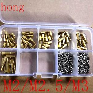 180pcs M2 m2.5 M3 Male Female Thread Bra