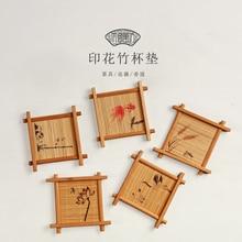 Китайский стиль, ручная работа стиль живописи чай подставки для кружек кунг-фу чай аксессуары бамбуковая чашка держатели изоляционные подставки для чайной церемонии