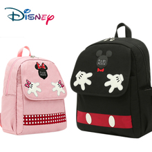 Disney Mummy Diaper Bag Maternity Nappy Nursing for Baby Care Travel Backpack Designer Mickey Minnie Bags Handbag New