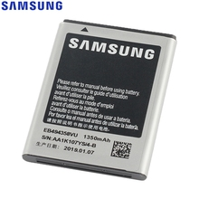 Original Samsung Replacement Battery For Galaxy Ace S5830 i569 I579 S5670 S7250D GT-S6102 S6818 S5660 EB494358VU 1350mAh mallper replacement 3 7v 1200mah li ion battery for samsung galaxy ace s5830 orange
