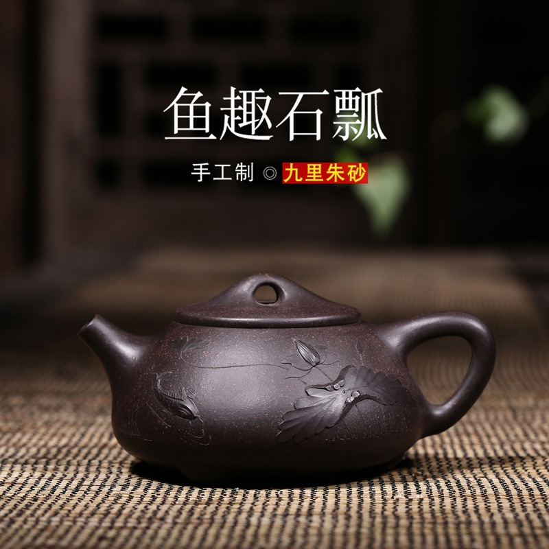 masters are recommended kingbox kung fu tea set manually fish boring stone gourd ladle pot a undertakes the teapotmasters are recommended kingbox kung fu tea set manually fish boring stone gourd ladle pot a undertakes the teapot