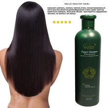 Natural Hair Care Treatment, Pepper Extract Hydrating & Restorative Mask Restores Shine, Nourishes Scalp Shampoo Free Shipping