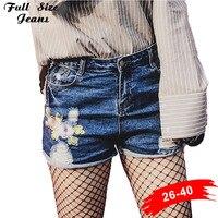Sexy Girl Plus Size Rasgado Shorts Jeans 4Xl 6Xl 7Xl Feminino Cintura Alta Largura de Perna Calças Tamanho Grande Bordado Quente