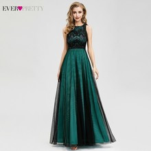 Dark Green Lace Bridesmaid Dresses Ever Pretty A-Line O-Neck Beaded Sleeveless Elegant Wedding Guest Sukienka Wesele