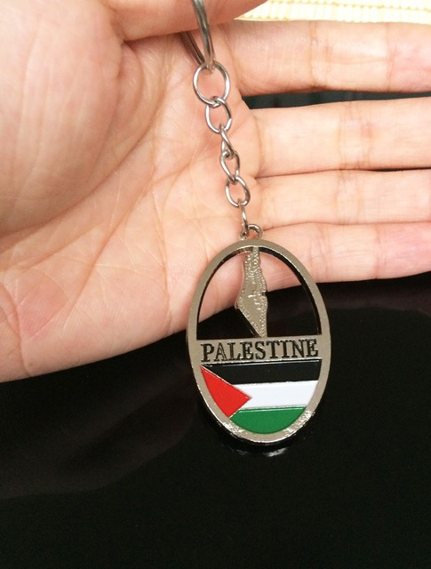 Palestinian Keychain – W/ Palestine Flag Map  Islamic muslim ramdan gift