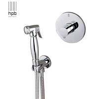 HPB Brass Bathroom Toilet Portable Spray With Shower Holder Handheld Bidet Grifo Ducha Bidet Faucet