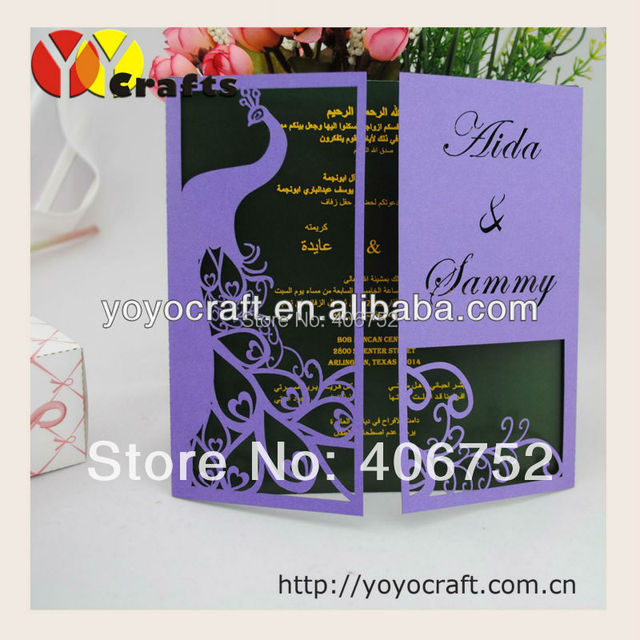 Purple Peacock Wedding Invitation Cards Models Simple And Elegant