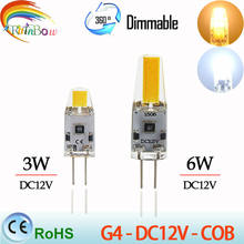 Lâmpada led cob g4, regulável, 3w 6w, cob ac220v acdc 12v, lâmpada led cristal lâmpada de luz led g4 zarovka, ampola