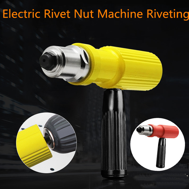 New High Quality Electric Rivet Gun  Machine   Pull Pin Conversion Head Accessories Core Pulling Plug Adaptor Accessories