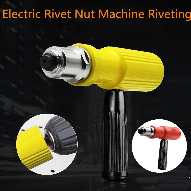 New High Quality Electric Rivet Gun  Machine   Pull Pin Conversion Head Accessories Core Pulling Plug Adaptor Accessories