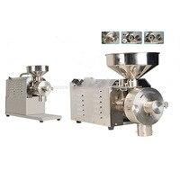 220V commercial flour mill medicine pulverizer cereal grain grinding machine steel bean wheat rice sesame grinder