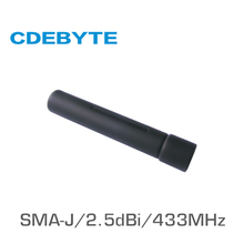 TX433-JZG-6 433MHz SMA-J interface 50 Ohm impedance less than 1.5 SWR 2.5dBi gain high-quality omnidirectional antenna