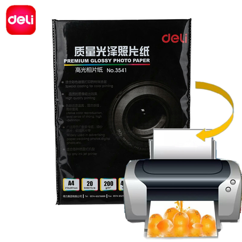 Deli Printer Photo Paper A4 20 Sheets for Inkjet Printers Photo Paper High Glossy Photographic Printing Paper Office Supplies