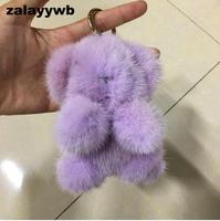 Zalzyywb Big Mink Fur Lucky Bear Girl S Cell Phone Car Keychain Ring Pendant Handbag Charm