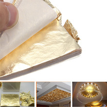 16x16cm Practical Gold Foil Decor Gold Decoration Craft Paper Foil Golden Leaf Cover Leaf Sheets 100pcs
