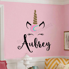 Kidsroom Personalized Name Wall Sticker Unicorn Decor Beautiful Modern Fashion Ornament Decals Vinyl Removeable Poster LY1001 цена и фото