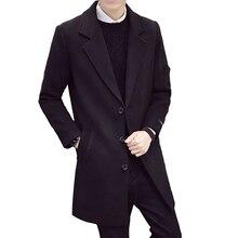 2017 осень мужская Одежда Бренд мужской отложным Воротником Твердые Slim Fit Шерсть Случайный Пальто британский Стиль Длинное Пальто