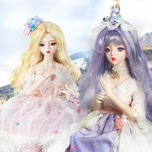 Dbs 1/3 bjd 62cm doll df personalizado boneca conjunta corpo pintados à mão maquiagem sonho de fadas ai sd msd kit brinquedo presente dc