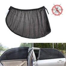 Москитная сетка для окон автомобиля, Солнцезащитная крышка с задней стороны, защита от УФ-лучей для детей