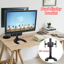 Multi-functional Desktop Base Dual Display Bracket Dual monitor stand 360 degree Rotatable Holder For 14-27 inches LCD Screen(China)