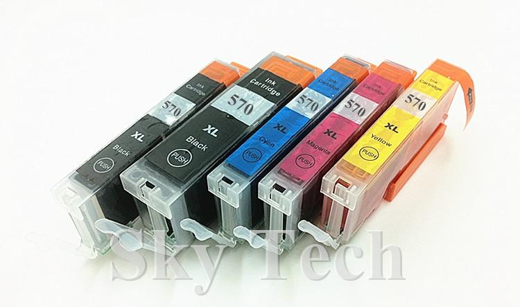5PK संगत स्याही कारतूस PGI570XL - कार्यालय इलेक्ट्रॉनिक्स