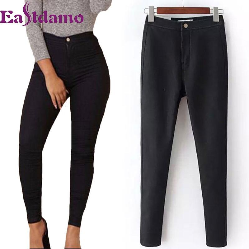 Women Cool Ripped Knee Cut Skinny Long Jeans Pants Slim Pencil Trousers WEUIE Women Pants Clearance Sale