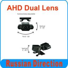 2PCS in 1 Kit AHD-612 AHD Dual Lens Car Camera For Bus Taxi Truck